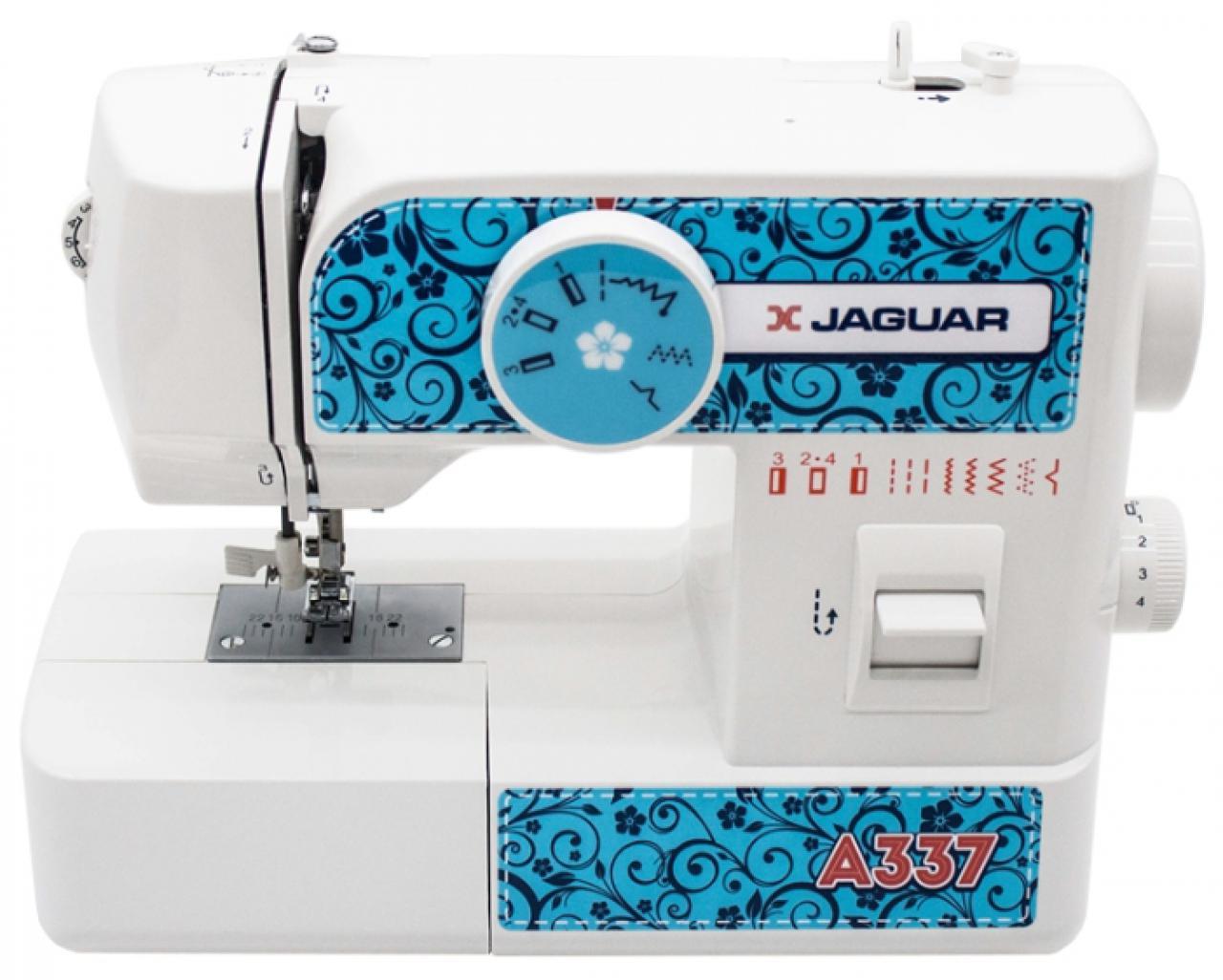 уже картинки швейных машин так отдых абхазии